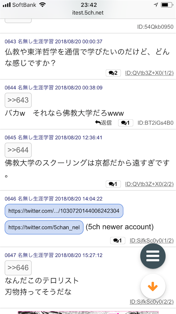 f:id:yhoujou172:20180820235045p:image