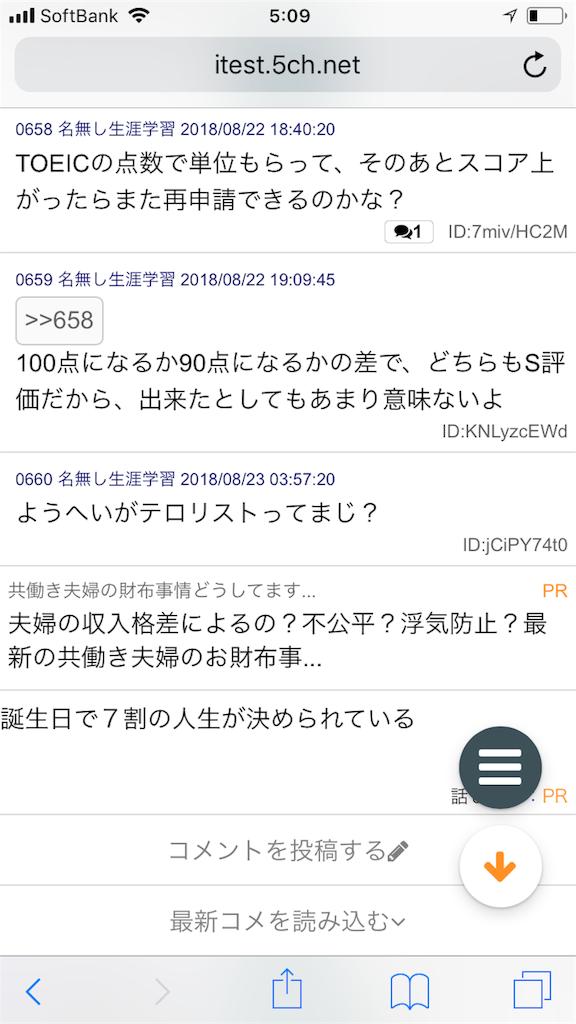 f:id:yhoujou172:20180823052342p:image