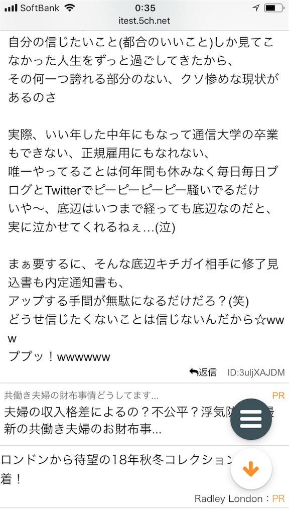 f:id:yhoujou172:20180825004620p:image