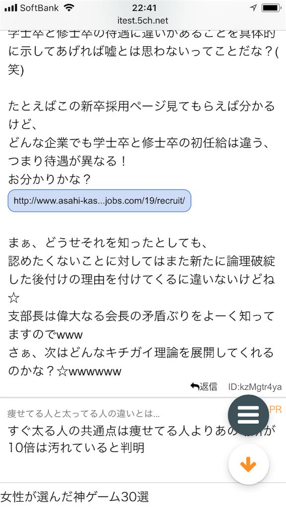 f:id:yhoujou172:20180825225029p:image