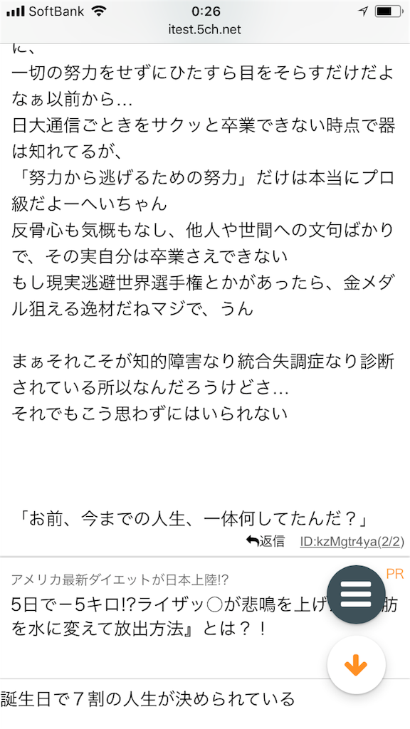 f:id:yhoujou172:20180826061235p:image