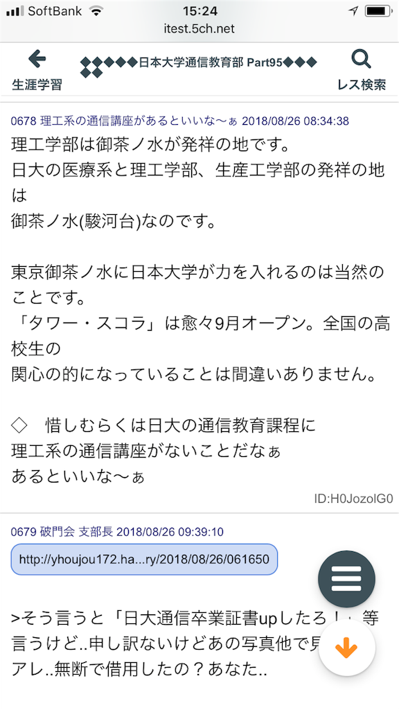 f:id:yhoujou172:20180826154019p:image