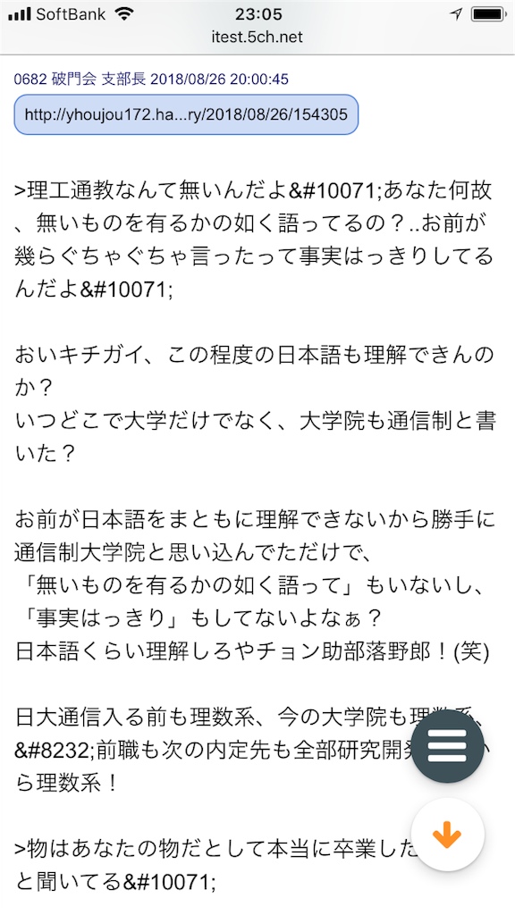 f:id:yhoujou172:20180829052428p:image