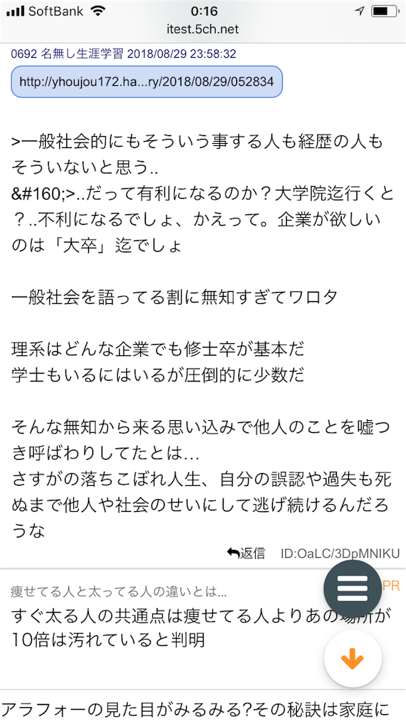 f:id:yhoujou172:20180830172316p:image