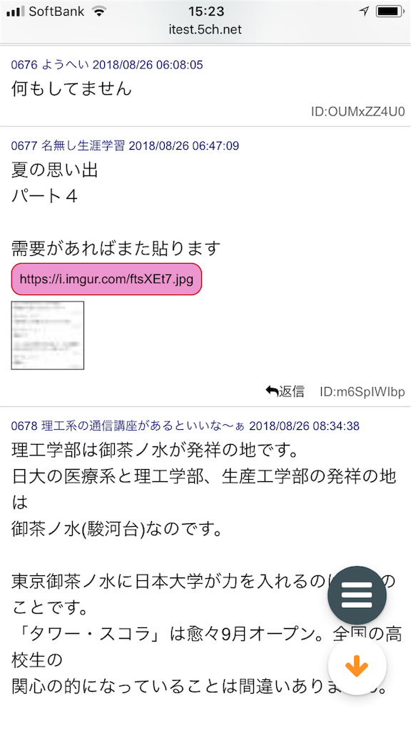 f:id:yhoujou172:20180830172405p:image