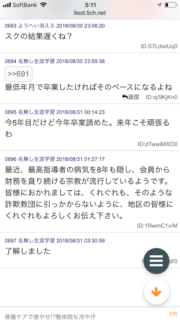 f:id:yhoujou172:20180831070026p:image
