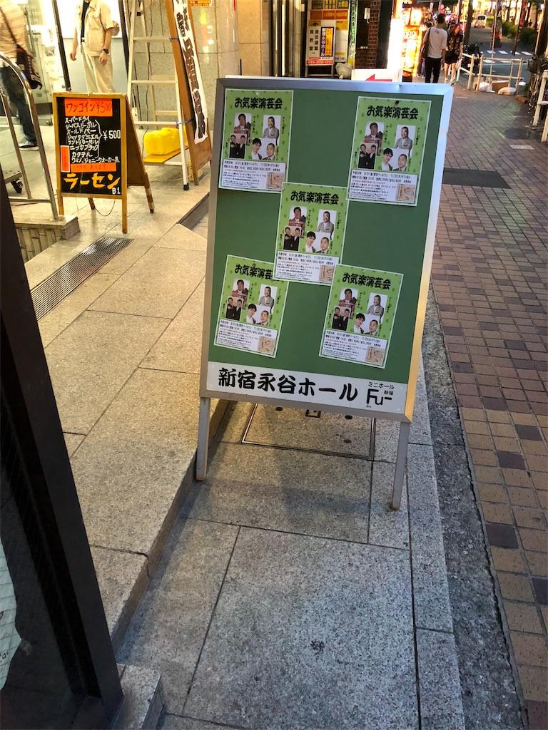 f:id:yhoujou172:20180831213204j:image