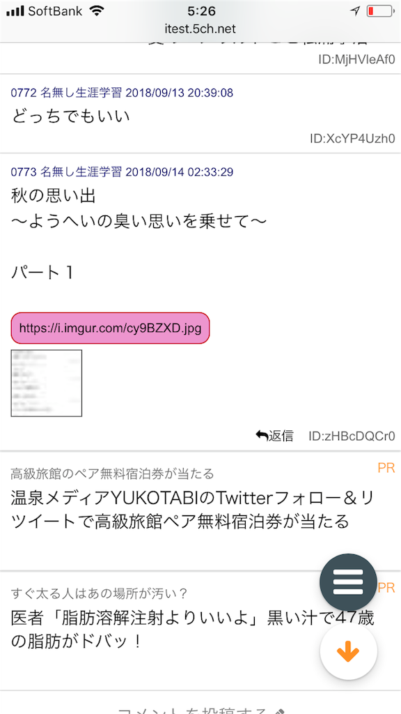 f:id:yhoujou172:20180914063304p:image