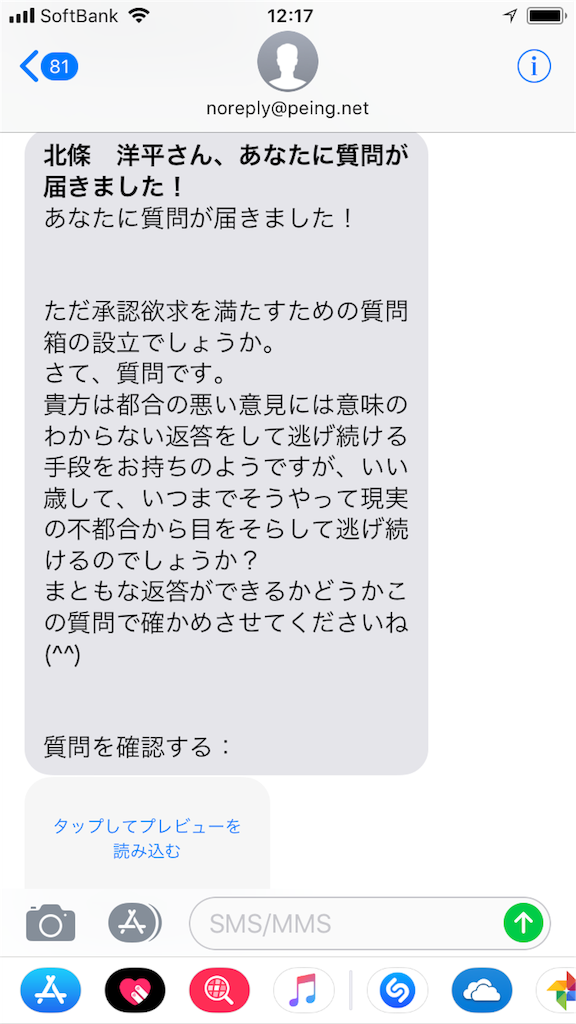 f:id:yhoujou172:20180920165916p:image