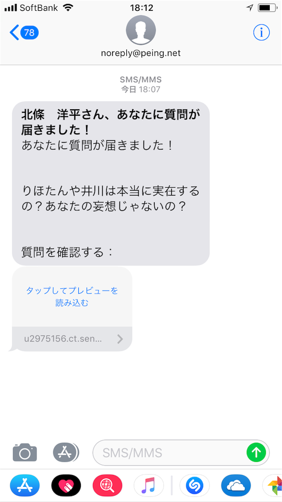 f:id:yhoujou172:20180921063703p:image