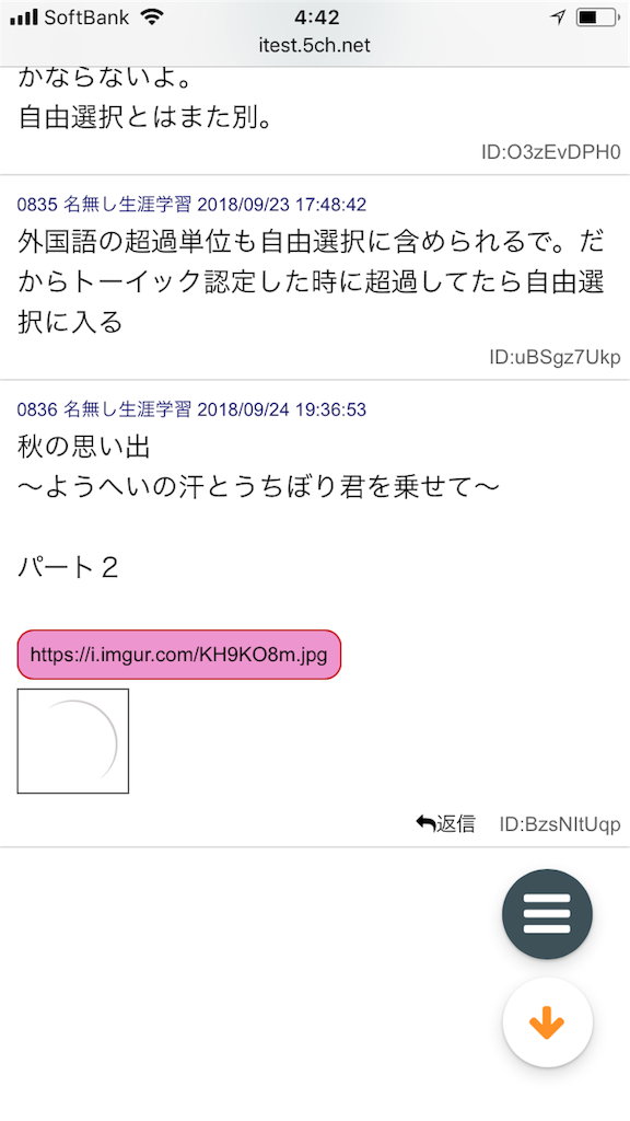 f:id:yhoujou172:20180925045047p:image