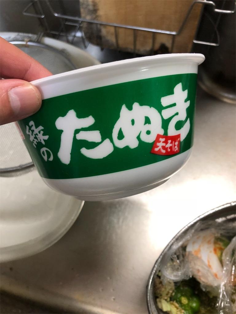 f:id:yhoujou172:20181004154524j:image