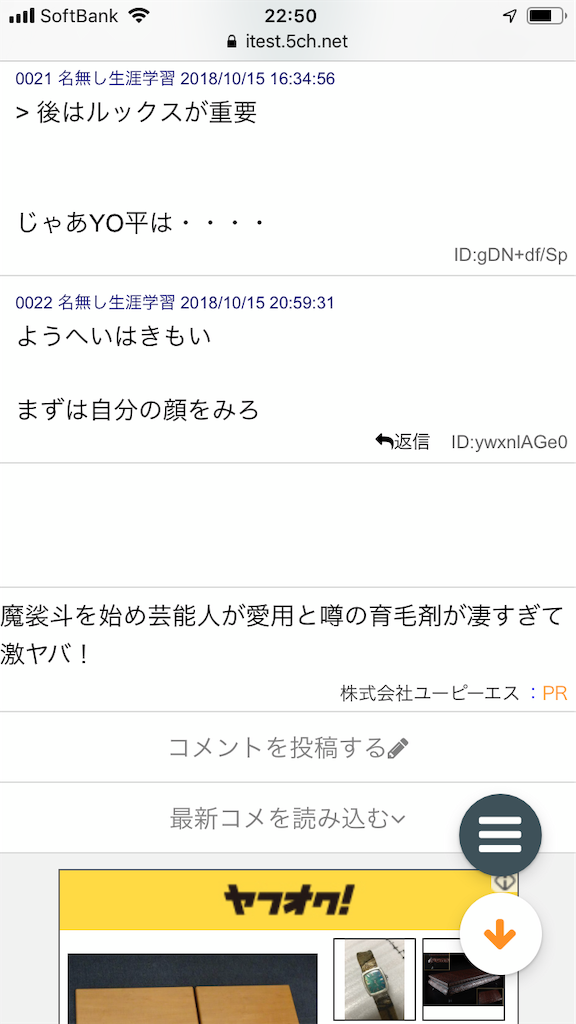 f:id:yhoujou172:20181016000812p:image