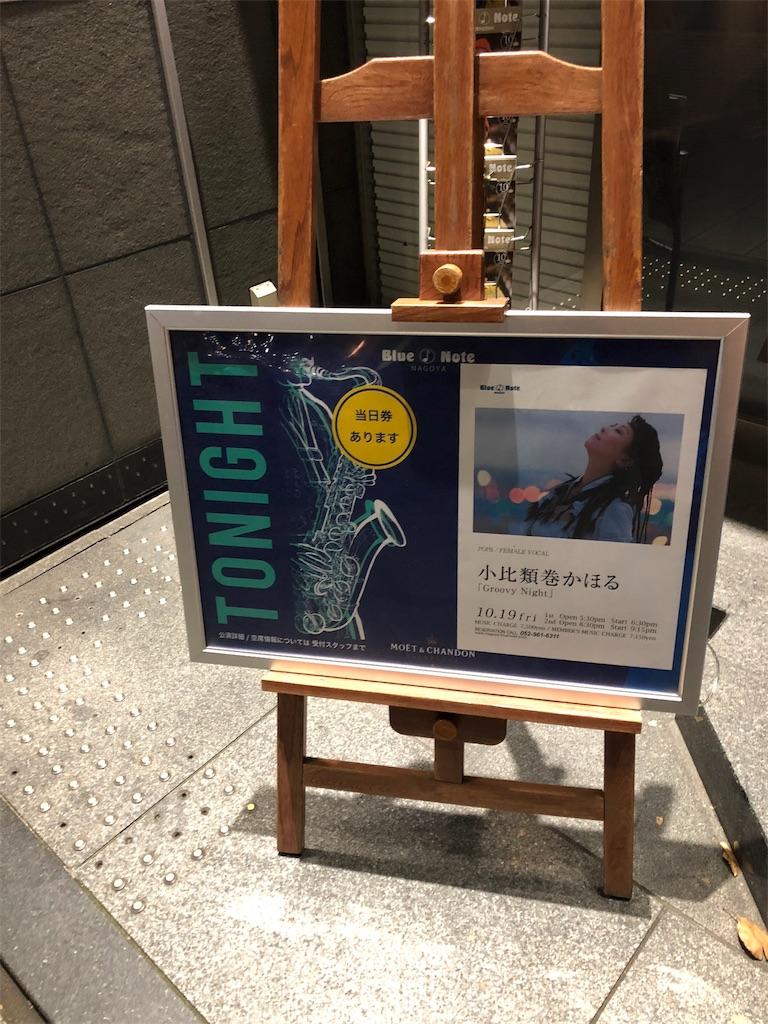 f:id:yhoujou172:20181020035654j:image