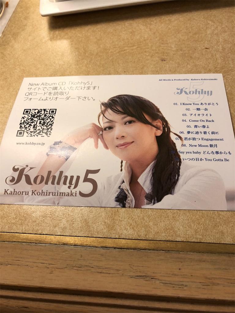 f:id:yhoujou172:20181020035825j:image