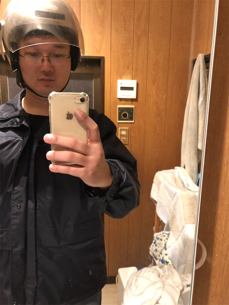 f:id:yhoujou172:20181024062006j:image