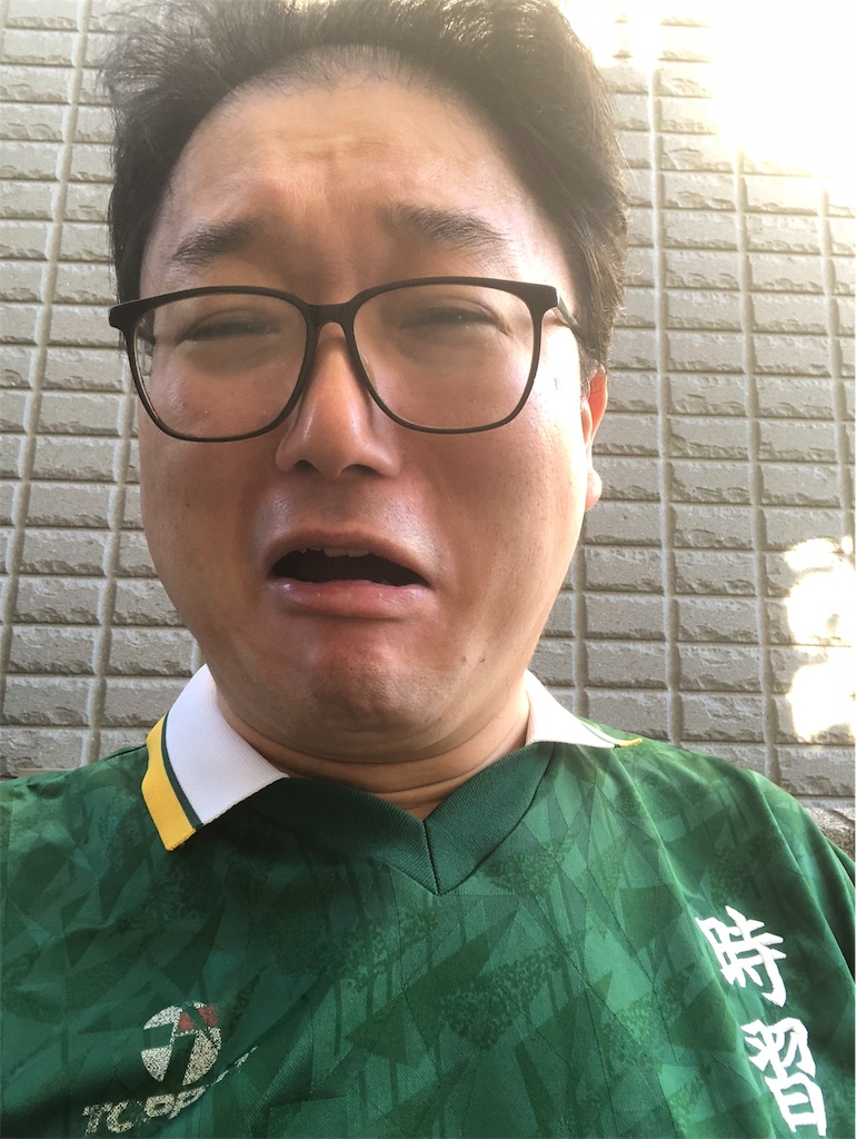 f:id:yhoujou172:20181101170215j:image