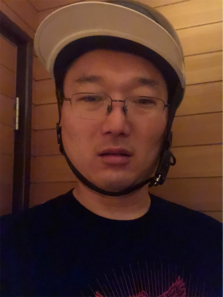 f:id:yhoujou172:20181103070024j:image