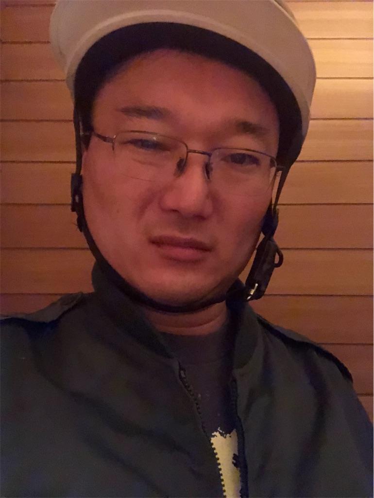 f:id:yhoujou172:20181105032941j:image