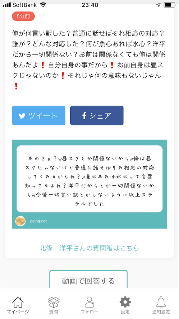 f:id:yhoujou172:20181114164440p:image