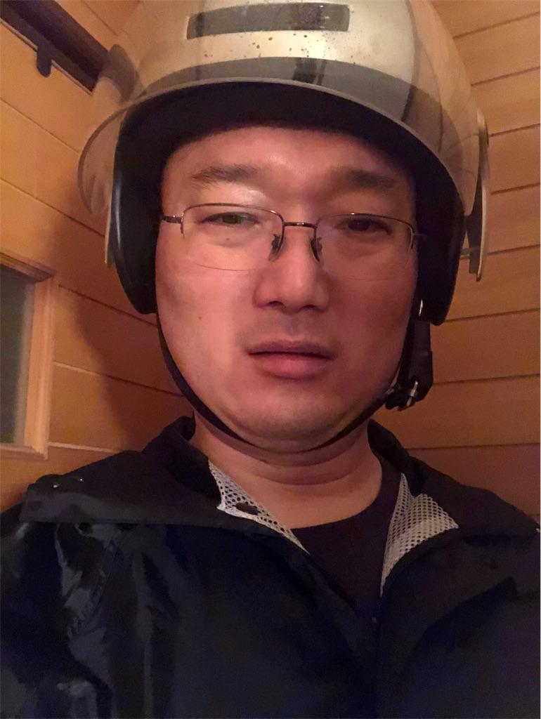 f:id:yhoujou172:20181116070555j:image