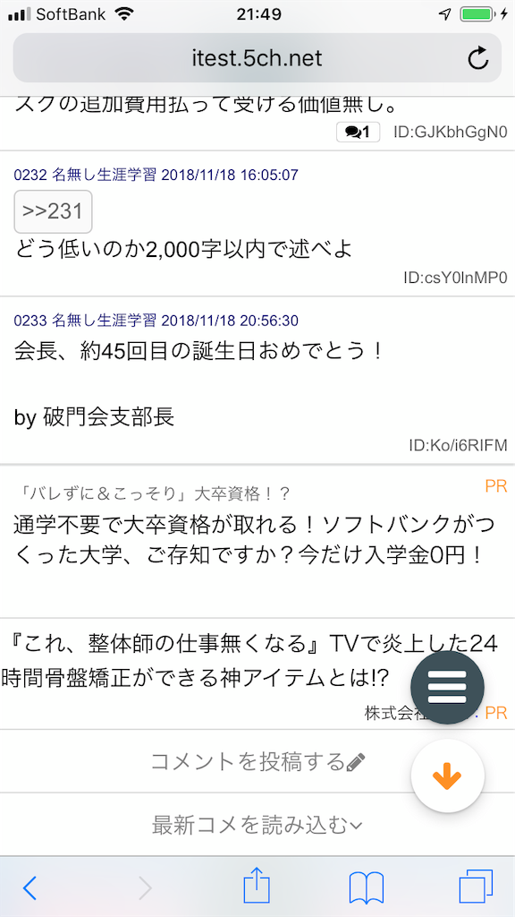 f:id:yhoujou172:20181118224709p:image