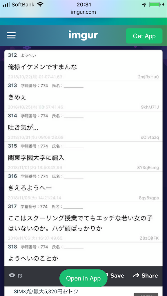 f:id:yhoujou172:20181120224238p:image