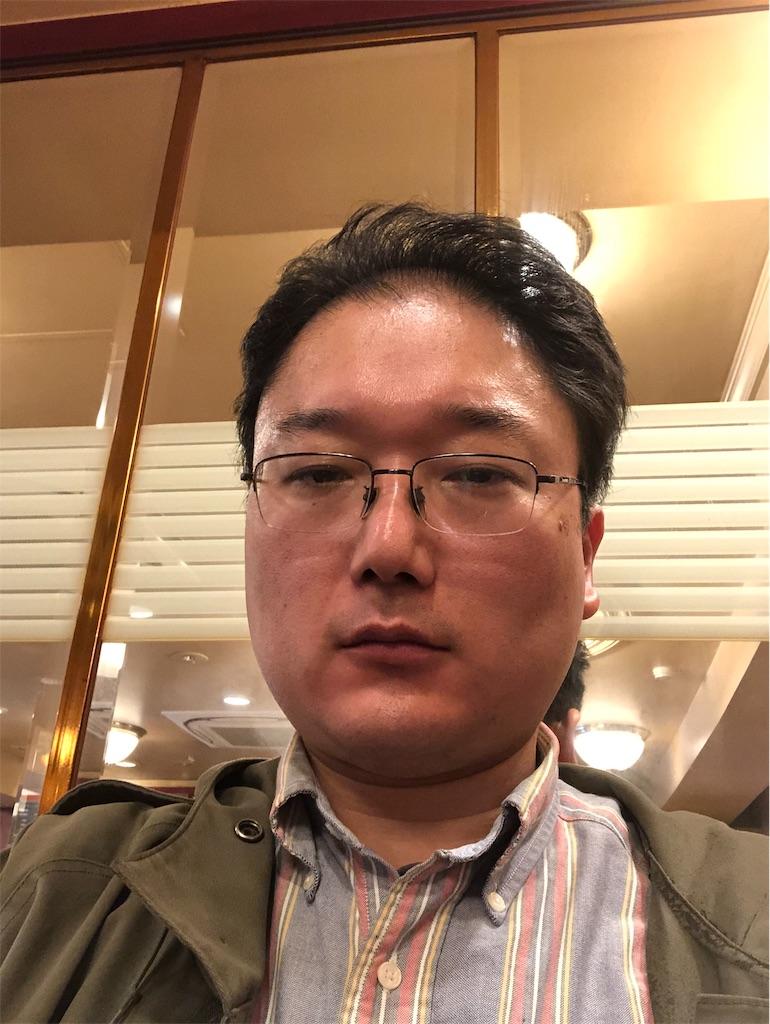 f:id:yhoujou172:20181125125441j:image