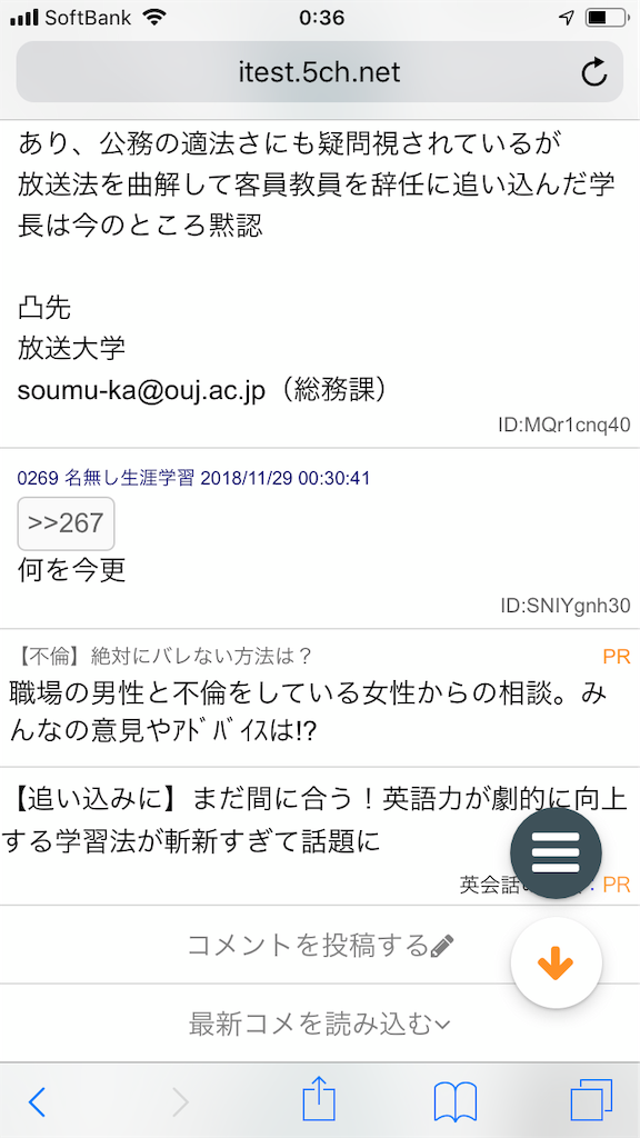 f:id:yhoujou172:20181129005113p:image