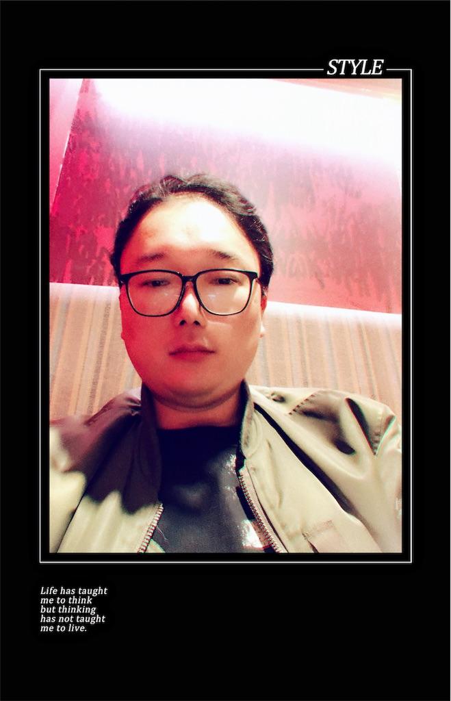 f:id:yhoujou172:20181129171242j:image