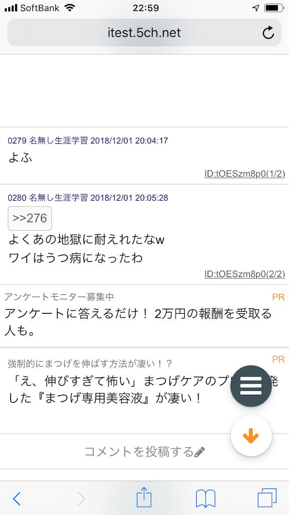 f:id:yhoujou172:20181201231102p:image