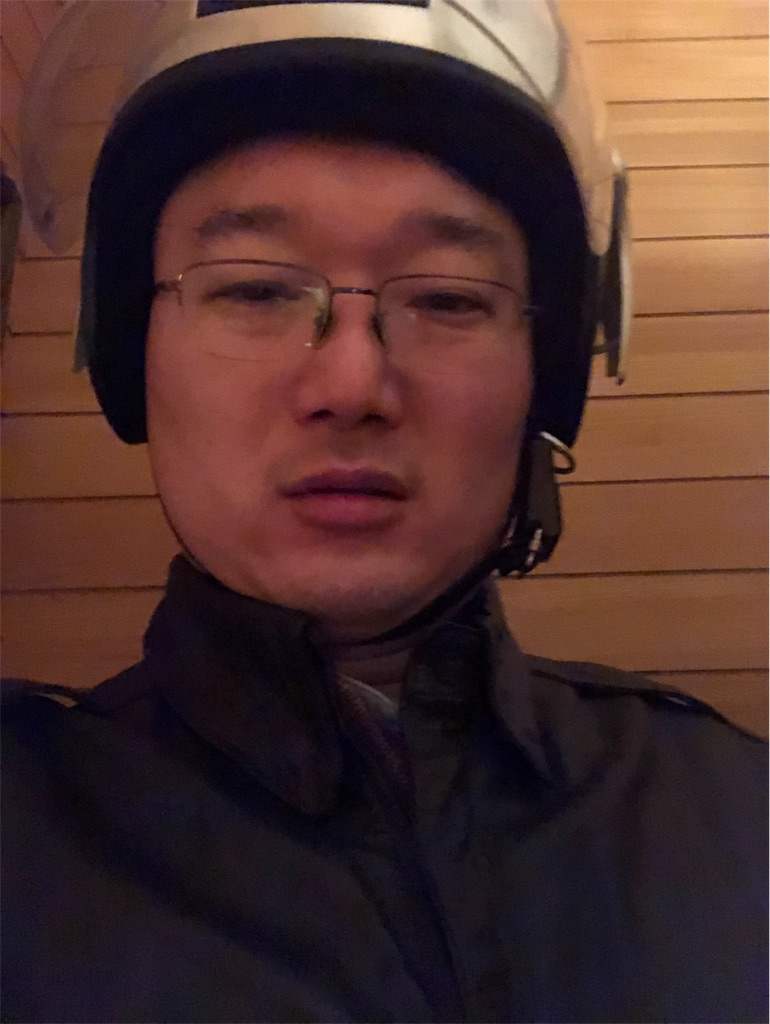 f:id:yhoujou172:20181210224005j:image