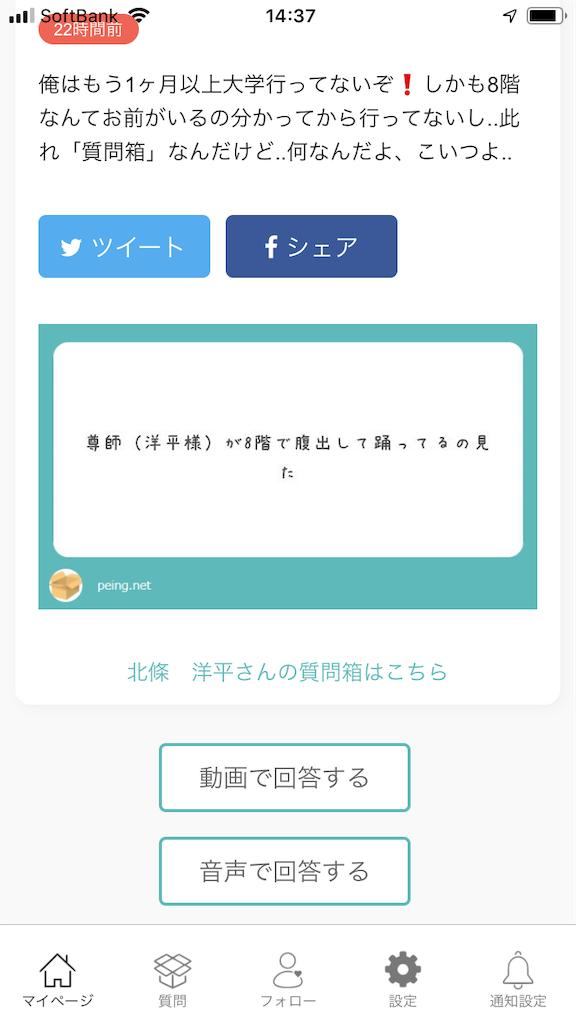 f:id:yhoujou172:20181213143922p:image