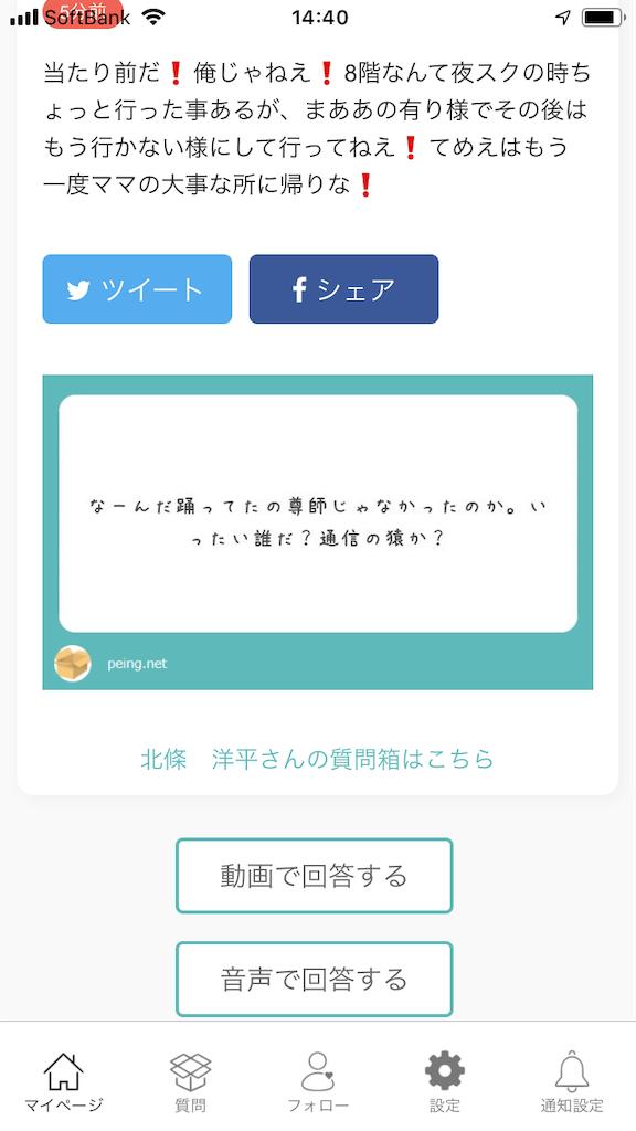 f:id:yhoujou172:20181213144046p:image