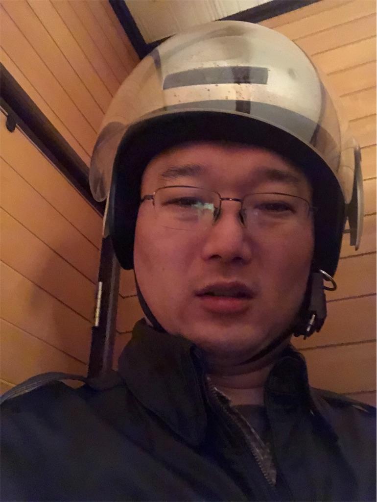 f:id:yhoujou172:20181220114844j:image