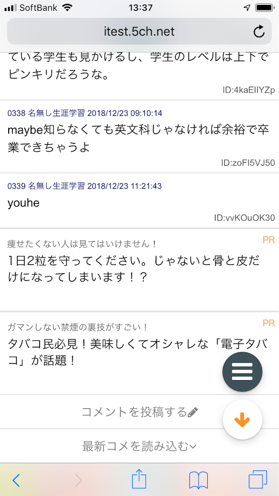 f:id:yhoujou172:20181223134738p:image