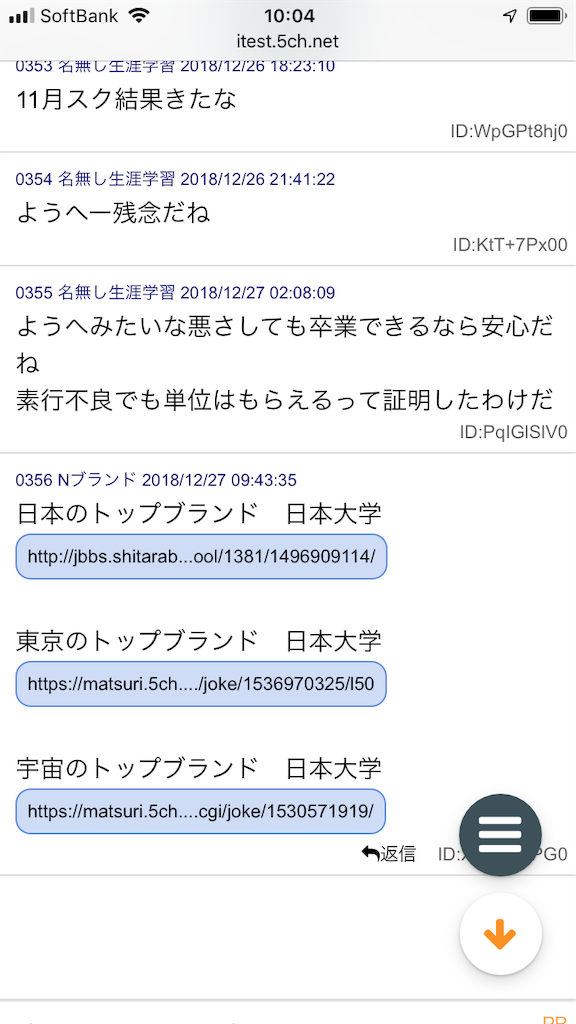 f:id:yhoujou172:20181227144059p:image