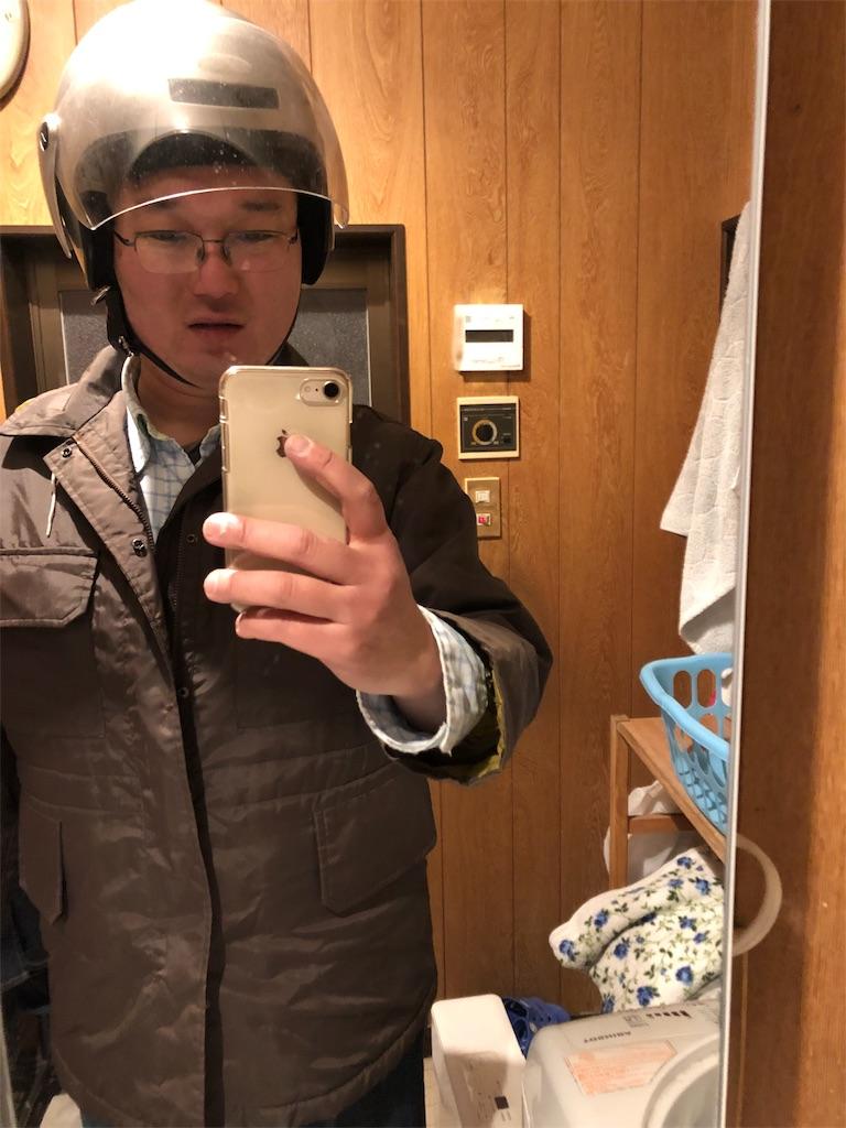 f:id:yhoujou172:20190101074358j:image