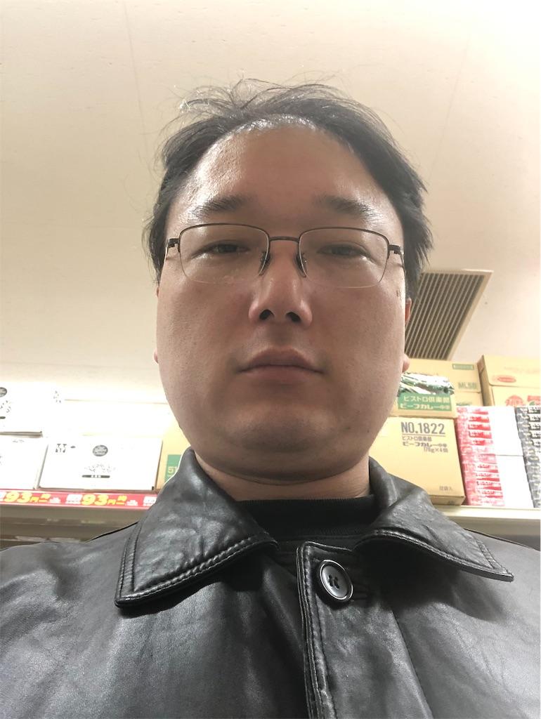 f:id:yhoujou172:20190110142011j:image