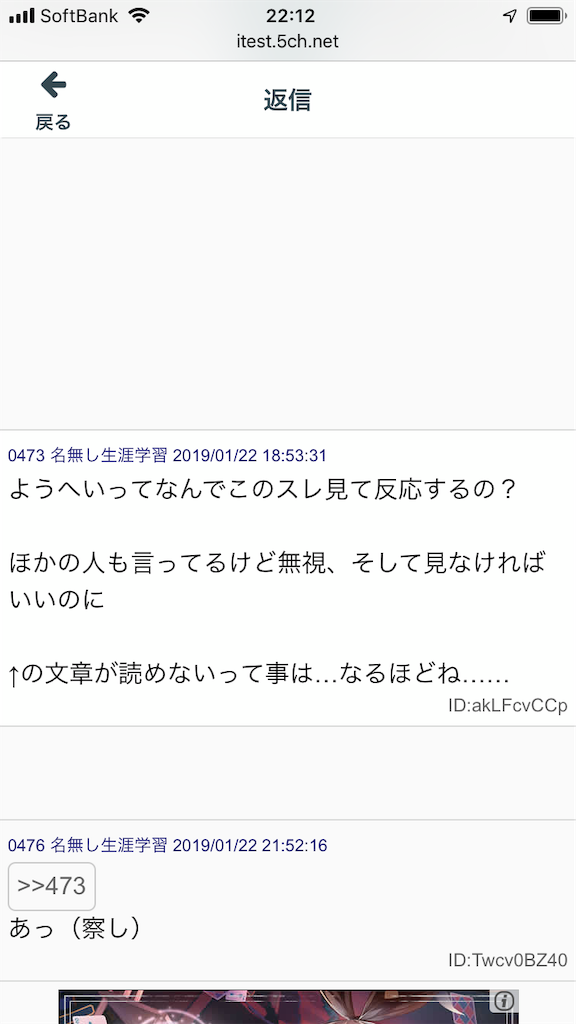 f:id:yhoujou172:20190122223653p:image