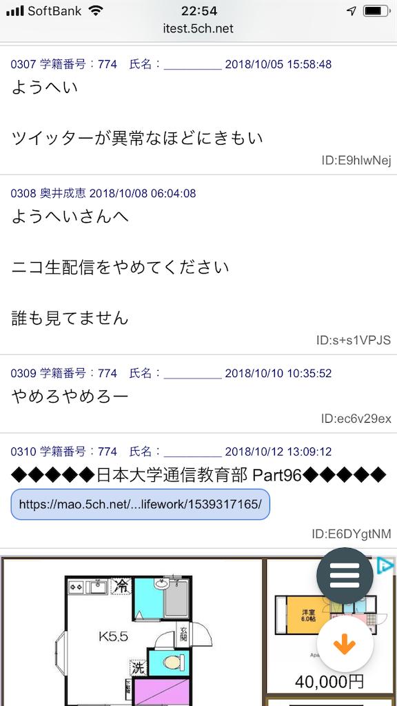 f:id:yhoujou172:20190204230219p:image