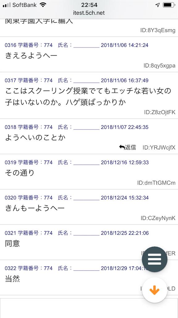 f:id:yhoujou172:20190204230544p:image