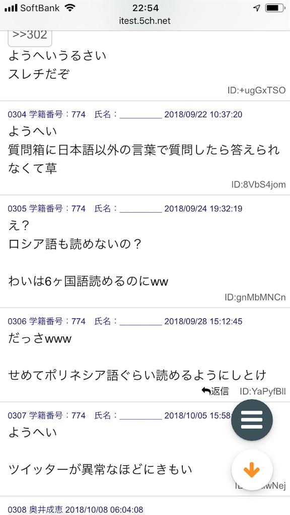 f:id:yhoujou172:20190204230558p:image