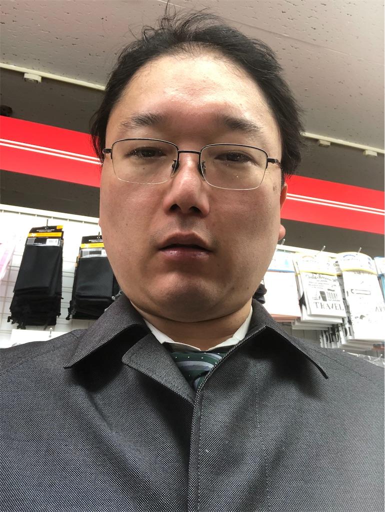 f:id:yhoujou172:20190205223350j:image