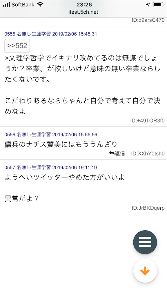 f:id:yhoujou172:20190207000557p:image