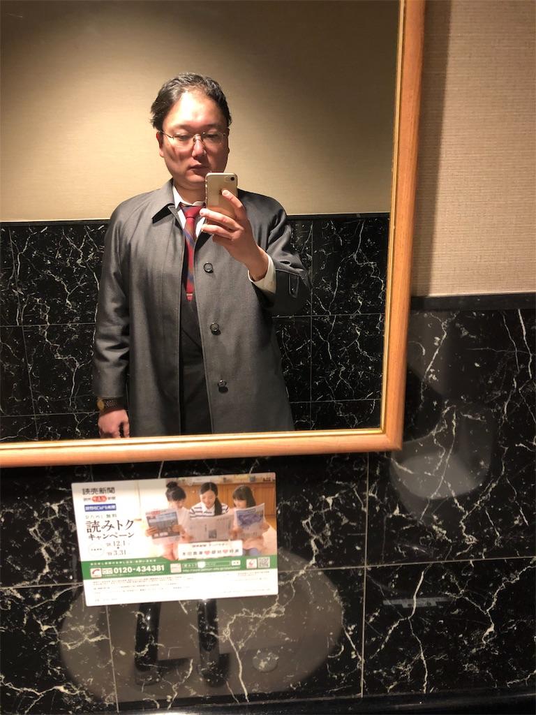 f:id:yhoujou172:20190208222910j:image