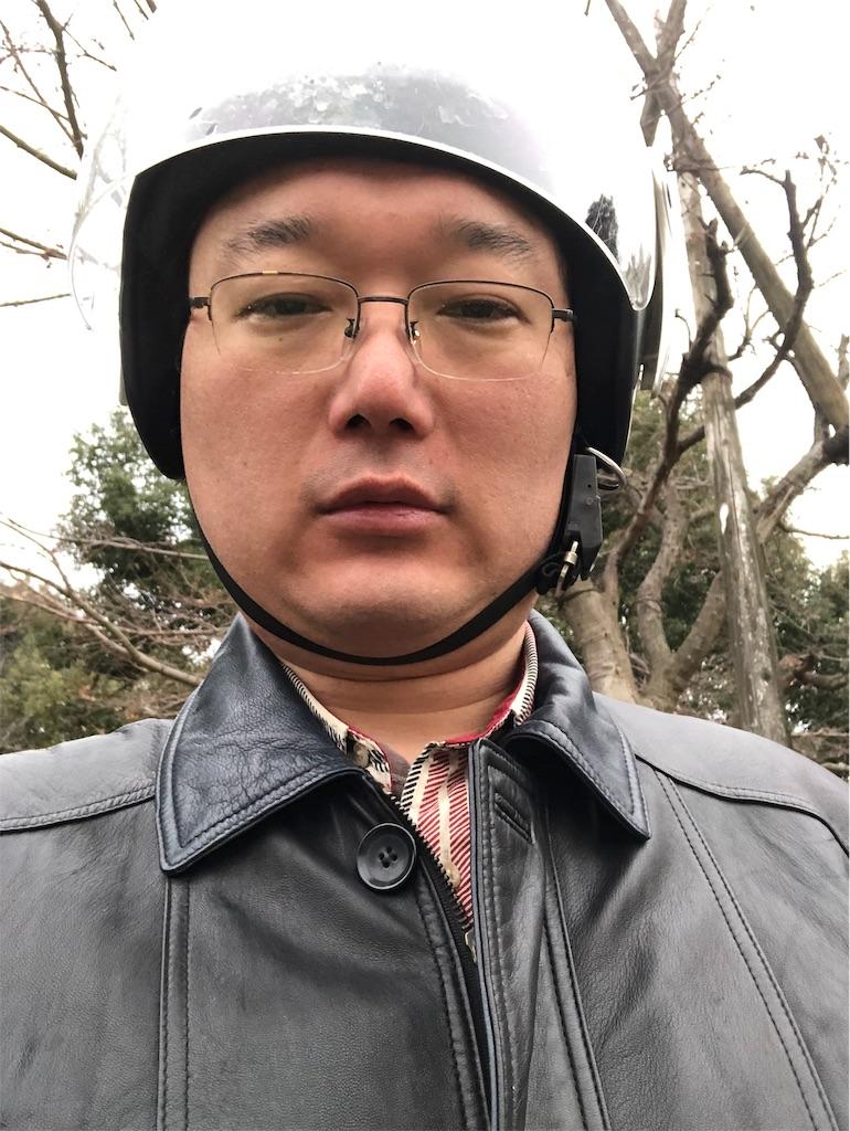 f:id:yhoujou172:20190216003847j:image