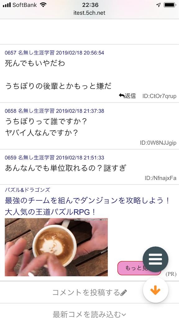 f:id:yhoujou172:20190218230349p:image