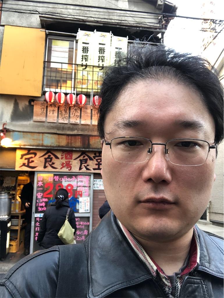 f:id:yhoujou172:20190224011719j:image
