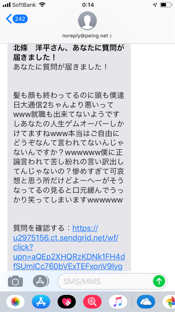 f:id:yhoujou172:20190302002257p:image